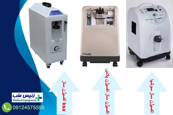خرید دستگاه اکسیژن ساز ایرانی