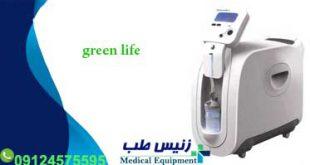 قیمت دستگاه اکسیژن ساز گرین لایف