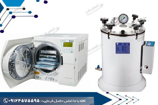 دستگاه اتوکلاو بخار
