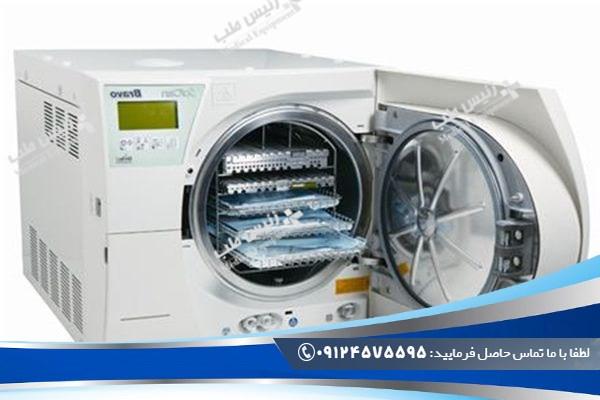 تولید کننده اتوکلاو در ایران
