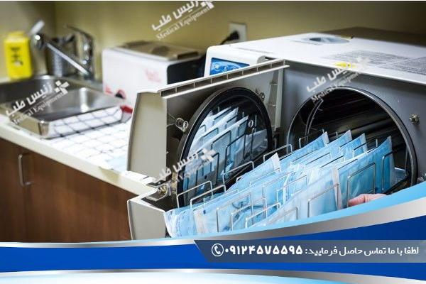 خرید اتوکلاوهای ایرانی