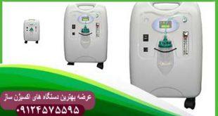 تولید کننده دستگاه اکسیژن ساز خانگی برقی