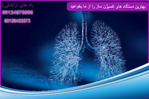 اکسیژن ساز ایرانی نفس یار طب،
