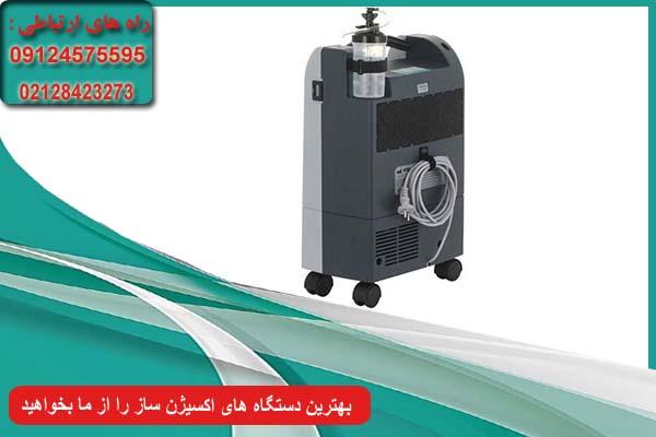 حذف شرط: انواع دستگاه اکسیژن ساز خانگی انواع دستگاه اکسیژن ساز خانگی