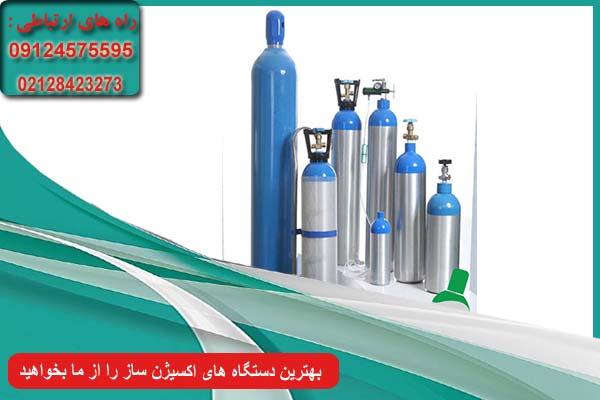 حذف شرط: اکسیژن ساز خانگی برقی اکسیژن ساز خانگی برقی