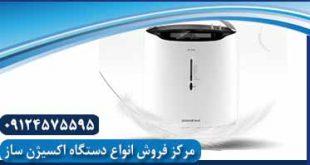 قیمت اکسیژن ساز یوول دیجیتال ۵ لیتری