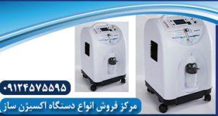 قیمت دستگاه اکسیژن ساز soshya sa5 نفس یار